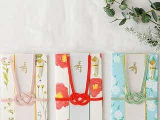 ご祝儀の基本から、最新のおしゃれなご祝儀袋事情までご紹介!