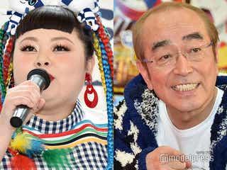 渡辺直美、志村けんさんを追悼「愛に溢れたカッコいい志村さんが大好き」