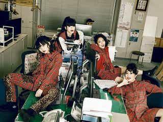 4人組アイドルグループのBiS、両A面2ndシングル「TOUCH ME/LOVE」発売決定
