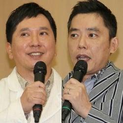 爆笑問題・田中裕二 「声優をバカにしている」と疑われる!
