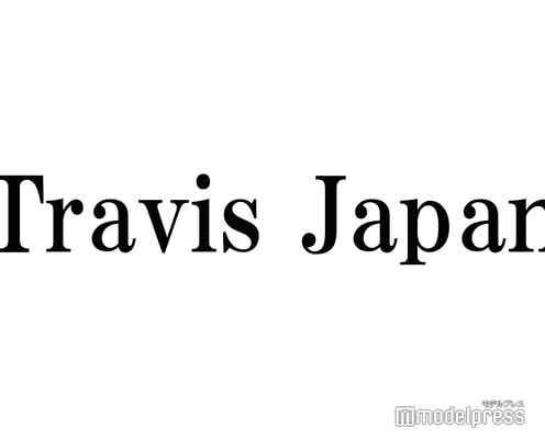 Travis Japan、嵐に続きTOKIO「花唄」カバー 国分太一も感謝