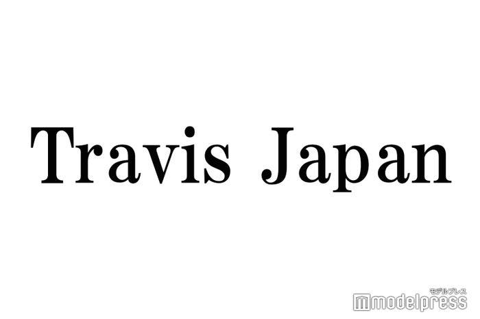 <Travis Japan(トラビスジャパン)プロフィール>2012年にグループが誕生し、2017年11月に現在の川島如恵留、七五三掛龍也、吉澤閑也、中村海人、宮近海斗、松倉海斗、松田元太の7人体制となる。2021年1月から4月頃に初の全国ツアーを開催予定。主演舞台「虎者 NINJAPAN 2021」も控える。