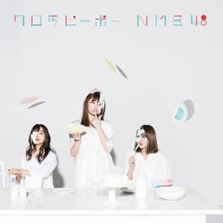 NMB48「ワロタピーポー」通常盤Type-D (C)NMB48