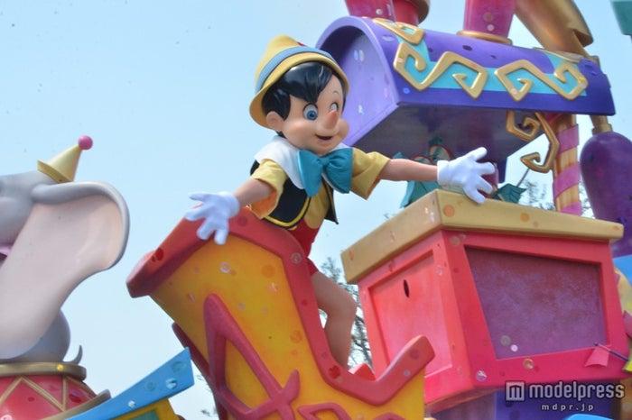 ピノキオ/ハピネス・イズ・ヒア