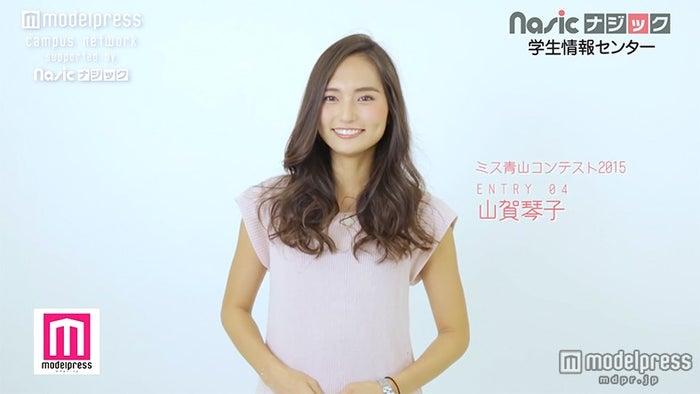 「美しい」と話題の青学生・山賀琴子さんに100の質問「初恋は大学1年生」ミス慶應&東大にも直撃!/「MCN」より