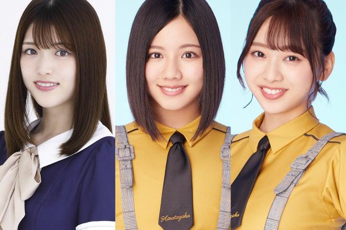(左から)松村沙友理、渡邉美穂、富田鈴花(提供写真)