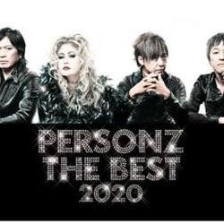 PERSONZ、有料生配信ライブ第二弾の開催が決定
