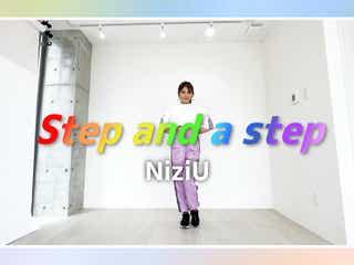 """西野未姫、NiziU""""踊ってみた""""動画に「さすが元AKB48」「上手すぎる」の声"""