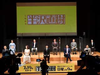 今田美桜「半沢直樹」続編から参加の心境「想像していなかった」