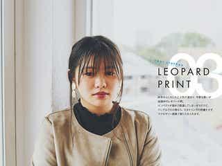 富田望生、表紙に登場 冬のリアルクローズを旬の着こなし