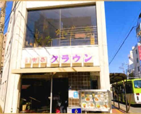 和洋のデザートで心がほっこり!埼玉県・蕨の喫茶店「クラウン」をご紹介!『純喫茶に恋をして』より
