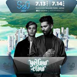 Yellow Claw(提供画像)