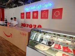 """アマゾンファッション""""アットトウキョウ"""" ガールズ・ドント・クライで期間限定カフェをオープン"""