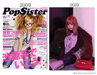 """益若つばさ、10年前""""金髪ギャルママ""""時代との比較写真公開「ずっと可愛い」「永遠の憧れ」の声"""