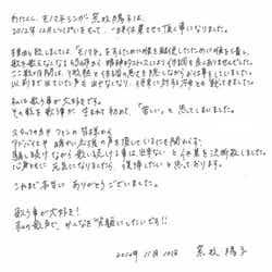 モデルプレス - 倖田來未のものまねで話題、荒牧陽子が活動休止を発表