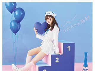 声優の諏訪ななか、1stシングル「コバルトの鼓動」発売記念特番、配信決定