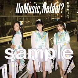 2021年第1弾シングル「BABYLONIA」リリースのTask have Fun、タワレコ「NO MUSIC,NO IDOL?」コラボポスターに登場