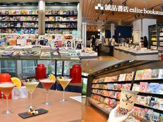 「誠品生活日本橋」膨大な本の回廊、台湾グルメ、美容雑貨まで!複合書店の全貌公開