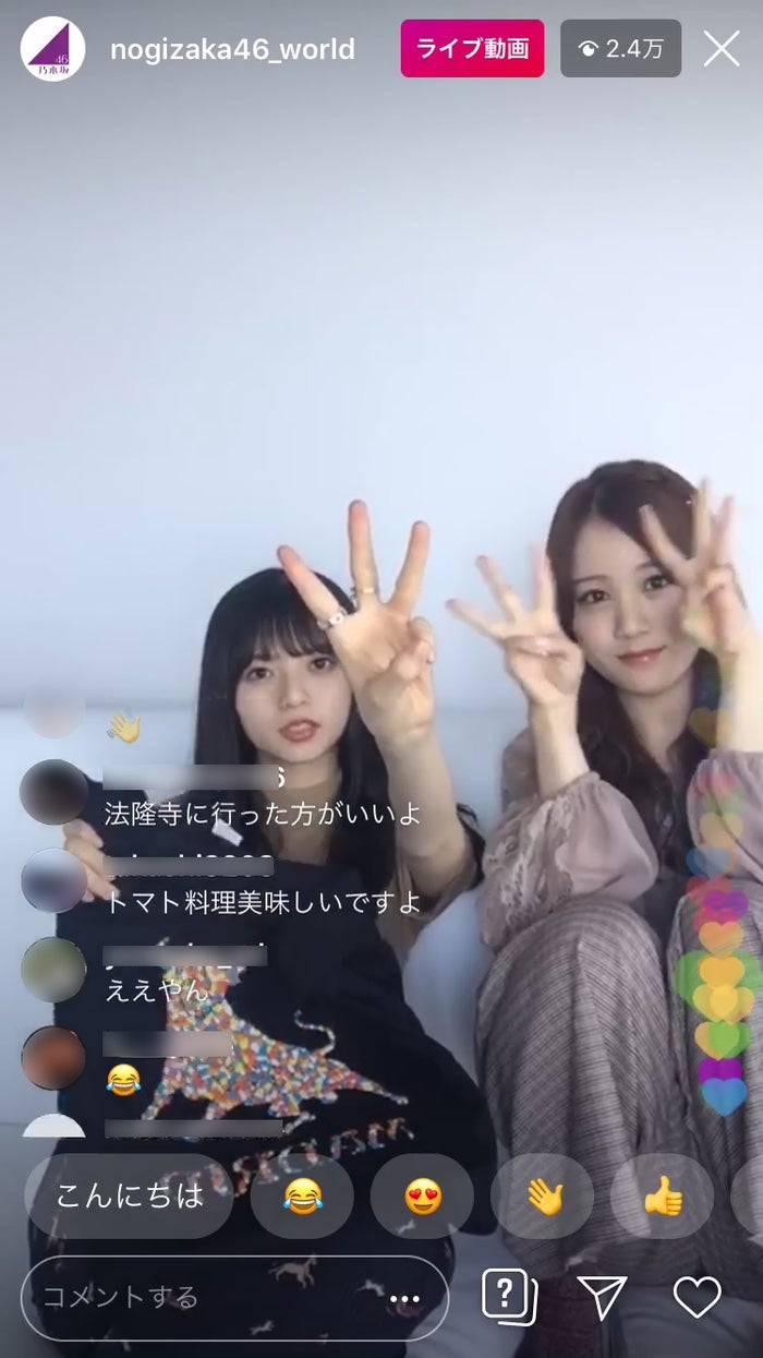 「#乃木坂世界旅 今野さんほっといてよ!」番組公式Instagramより