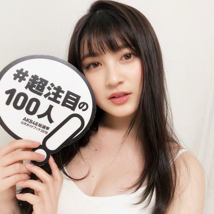 HKT48神志那結衣『AKB48総選挙公式ガイドブック2018』(5月16日発売/講談社)公式ツイッターより