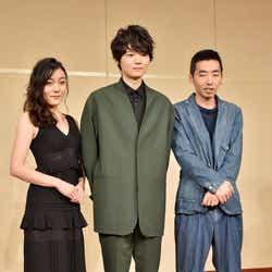 (左から)鈴木杏、古川雄輝、柄本時生(C)モデルプレス