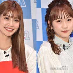 Model Press-Rina Kawae & Airu Ikumi, Tsukkomi Kosaka Daimaou with a series of mysterious answers that reveal how to spend Christmas this year