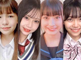 【中間速報】「JCミスコン2020」東日本Bブロック、暫定上位4人を発表<日本一かわいい女子中学生>
