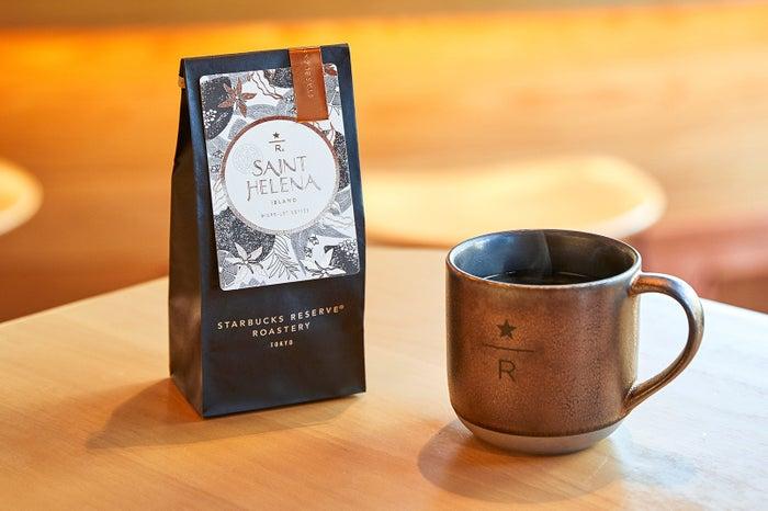 セントヘレナ アイランド/画像提供:スターバックス コーヒー ジャパン