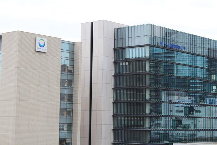 第一三共研究開発センター