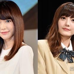 桐谷美玲、佐藤ありさと自宅デート「夢がひとつ叶いました」