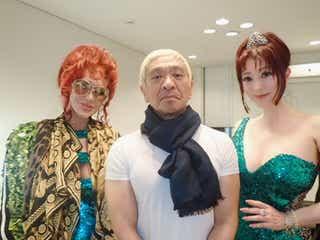 叶姉妹、松本人志とのファビュラスな3ショット「美香さんの手が松本さんのセクシーな腕に…」肉体美に注目集まる