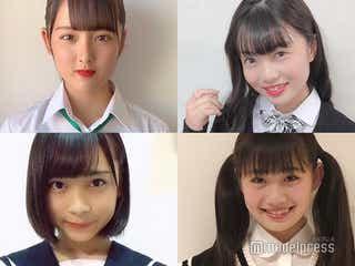 【中間速報】日本一かわいい女子中学生「JCミスコン2019」暫定上位14人を発表/Eブロック
