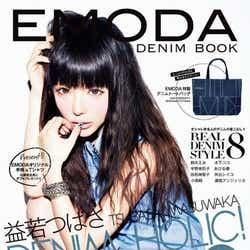 モデルプレス - 益若つばさ、鈴木えみ、道端アンジェリカらが人気ブランドブックに集結