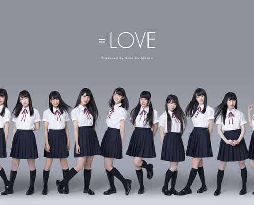 """指原莉乃プロデュースアイドル""""=LOVE""""、パフォーマンス初お披露目「TOKYO IDOL FESTIVAL 2017」出演決定"""