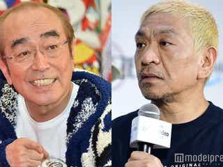 松本人志「毎日1回は志村さんのことを考えます」喪失感語る