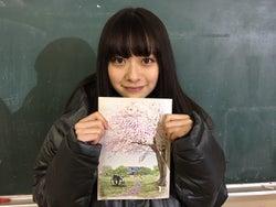 「Seventeen」田鍋梨々花、松坂桃李主演「パーフェクトワールド」出演決定 役作りでヘアカットも