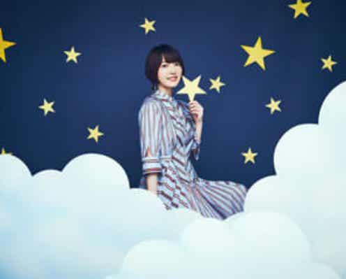 花澤香菜「Moonlight Magic」MVメイキングのダイジェスト映像を公開!各音楽配信サイトでのキャンペーン情報も解禁!