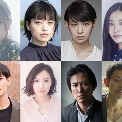大野いとら映画「転がるビー玉」第二弾追加キャスト一挙発表