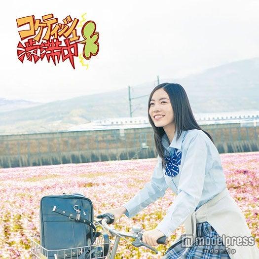 SKE48、一糸乱れぬダンスで名古屋をアピール 地元散策で笑顔溢れる/SKE48「コケティッシュ渋滞中」初回限定盤タイプA【モデルプレス】