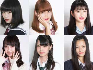 【中間発表】「女子高生ミスコン」関東エリア、1位~12位の速報結果<日本一かわいい女子高生>
