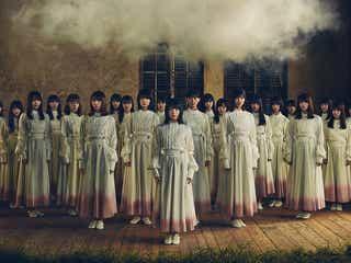 櫻坂46、改名から半年でグループに変化「今までとは違う自分たち」
