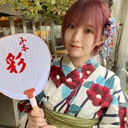 モデルプレス - 山本彩、浴衣×ピンク髪姿に絶賛の声 誕生日を田中将大投手も祝福