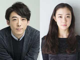 高橋一生&蒼井優、初の夫婦役で大人のラブストーリー 18年ぶり映画共演<ロマンスドール>