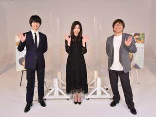 吉高由里子&横浜流星のキスシーン秘話も 釜山国際映画祭にリモート参加<きみの瞳が問いかけている>