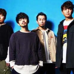 ASIAN KUNG-FU GENERATION、ロンドンでレコーディングした楽曲を中心とした両A面シングルのリリースが決定