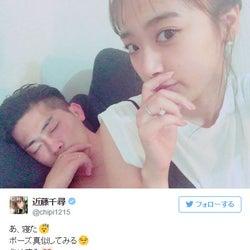近藤千尋&ジャンポケ太田夫妻、おそろいポーズのラブラブショットに「どんだけ好きなの」「憧れ」と反響