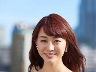 新井恵理那「グッド!モーニング」新MC就任 松尾由美子アナは出産準備で卒業