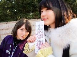 生田絵梨花&生駒里奈の京都旅行オフショット(撮影/星野みなみ)(提供写真)