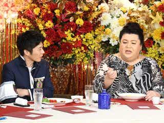 田中圭、共演者のターゲットに「唇エロいね」