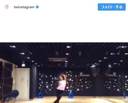 TWICEモモ、練習生時代のダンス動画公開「もはやプロのダンサー」「かっこよすぎる」